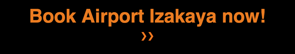 Airport Izakaya Regal Airport Hotel 空港居酒屋 富豪機場酒店 - OKiBook Hong Kong - Restaurants, Buffet, Booking, Reviews Deals, Discounts, Dining Promotions 香港,餐廳及預訂,自助餐, 評價,折扣,優惠, 餐飲促銷