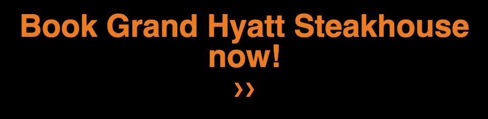 Grand Hyatt Steakhouse 香港君悅酒店 - OKiBook Hong Kong - Restaurants, Buffet, Booking, Reviews Deals, Discounts, Dining Promotions 香港,餐廳及預訂,自助餐, 評價,折扣,優惠, 餐飲促銷
