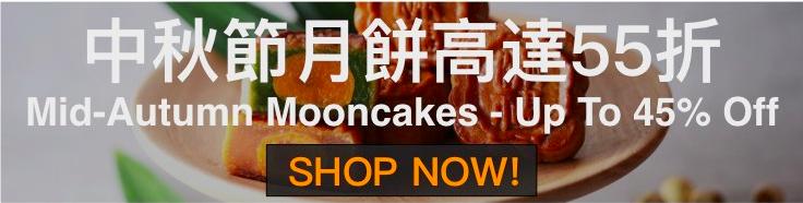 OKiShop Hong Kong - Mid-Autumn Festival Mooncake Banner
