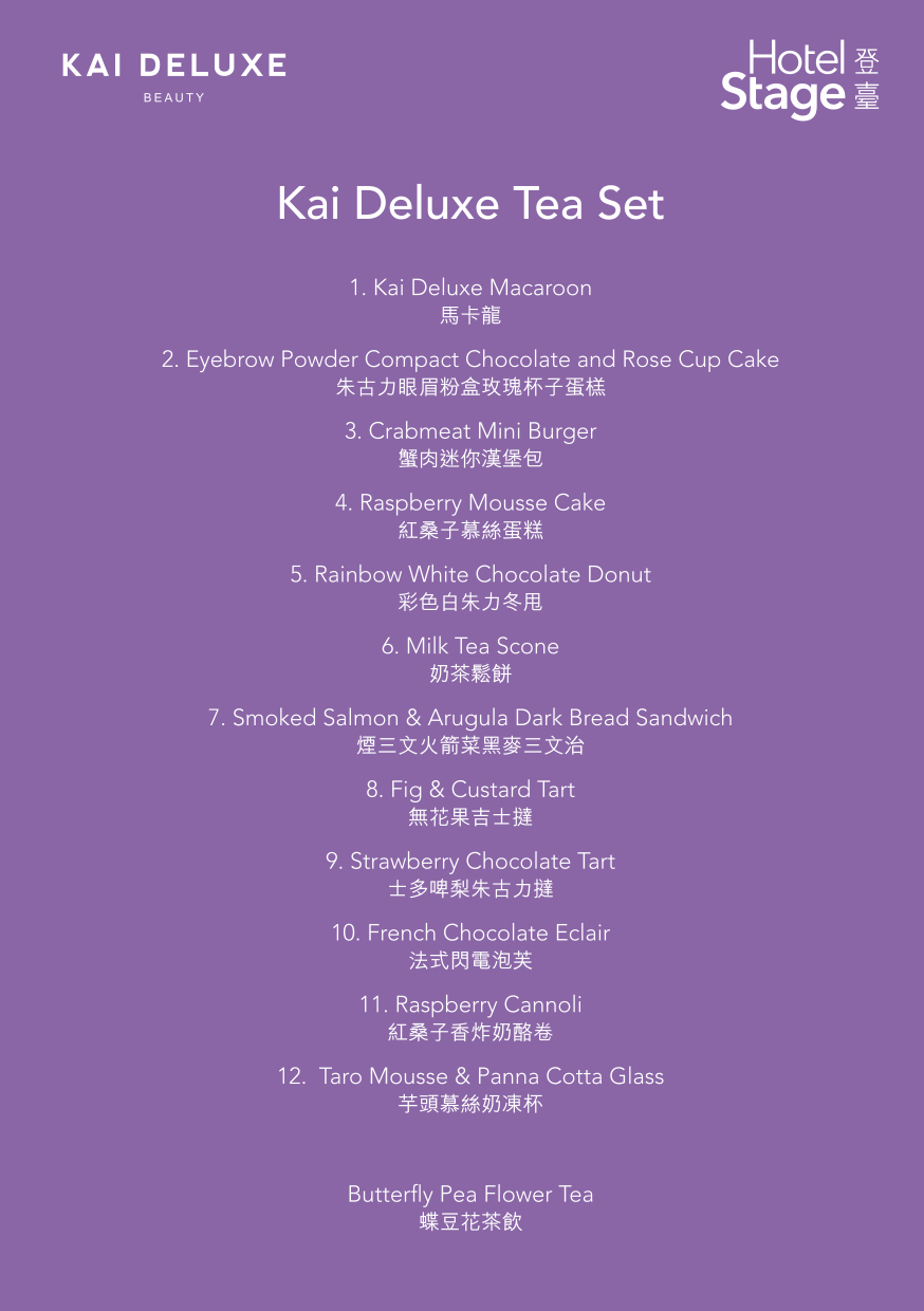 Kai Deluxe Tea Set_Menu_Kitchen_Savvy_Hotel_Stage_OKiBook_Hong_Kong