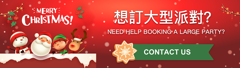 Xmas banner 1@1000px.png