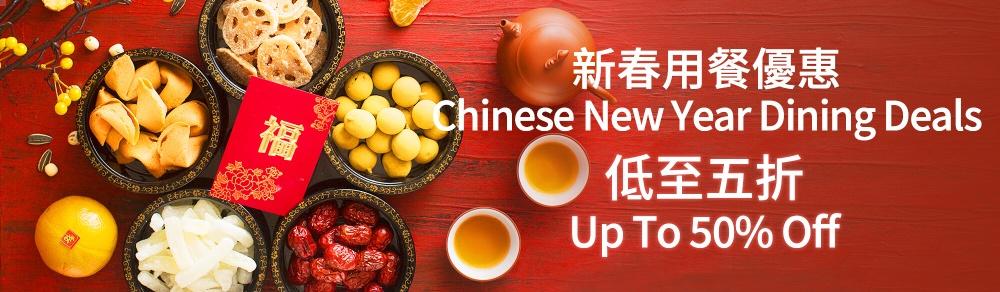 OkiBook_CNY_MemberBanner_2000x584_V4 2