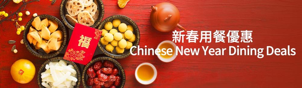 newOkiBook_CNY_MemberBanner_2000x584_V3副本.jpg