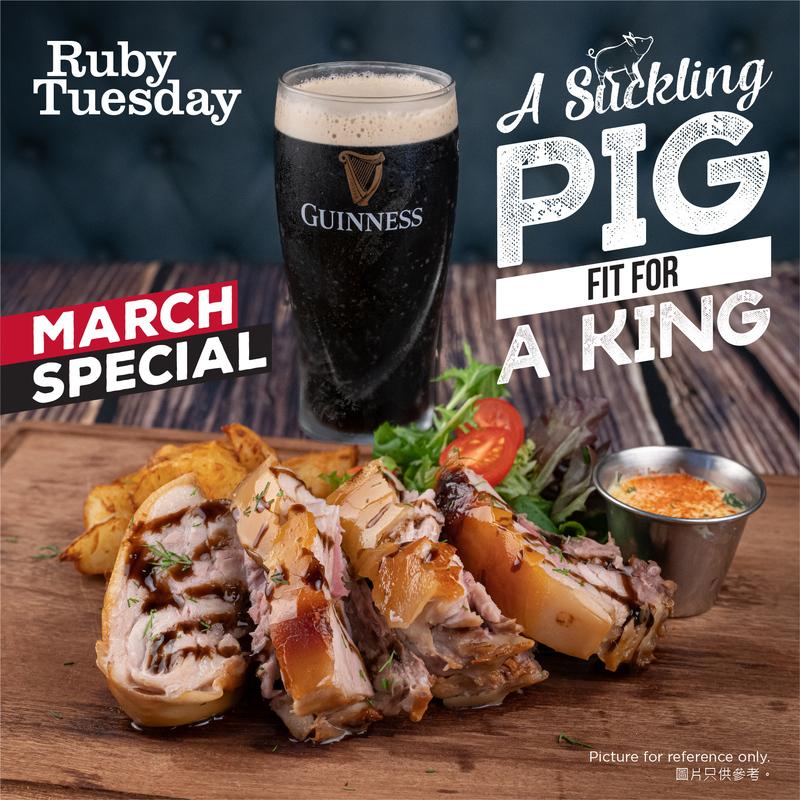 "Ruby Tuesday_OKiBook Hong Kong and Macau Restaurant Buffet booking 餐廳和自助餐預訂香港和澳門_令人垂涎的 ""乳豬""/ A Suckling Pig, Fit For A King"