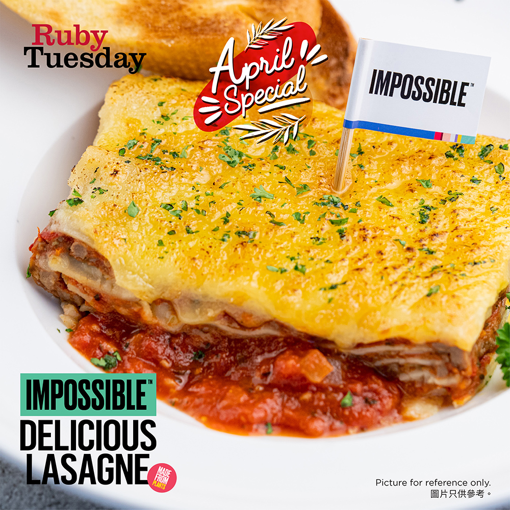 Ruby Tuesday - OKiBook Hong Kong and Macau Restaurant Buffet booking 餐廳和自助餐預訂香港和澳門 - Impossible™ Delicious Lasagne