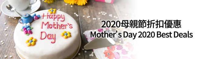 OkiBook_May_MotherDay_Banner_V1.jpg